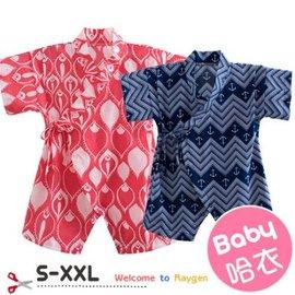 春夏男寶寶 和服哈衣 連身套裝 S-XXL 【HH婦幼館】