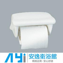 和成 HCG 衛生紙架 BA2728