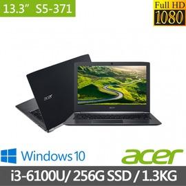 ACER Aspire S13 S5~371~359E6代Core i3 ∥ 256G S