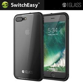 【海思】SwitchEasy Glass iPhone 7 Plus (5.5吋) 金屬邊框+7H玻璃背蓋保護殼 -墨黑