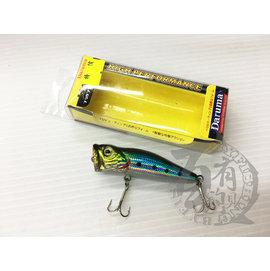 ◎百有釣具◎DARUMA 路亞假餌 WT-70 長70mm/重10g 顏色隨機出貨