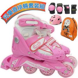【義大利 Value Plus VP】飛力 成人/青少年/兒童直排輪套裝組/塑鋼底伸縮溜冰鞋+背包+護套+頭盔/四段成長可調底座.發光輪/ST-01P 粉紅