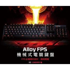 ~搭 HyperX CloudX 耳機~HyperX ALLOY FPS 機械鍵盤 青軸