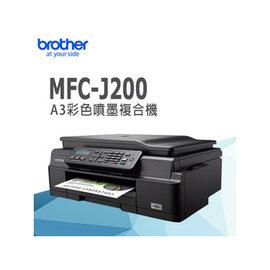 brother MFC~J200 InkBenefit 彩色噴墨無線傳真複合機