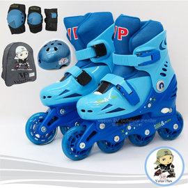【義大利 Value Plus VP】飛力 成人/青少年/兒童透氣避震直排輪套餐組/塑鋼底伸縮溜冰鞋+護套+頭盔+背包/四段成長可調/SK-01B 藍