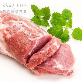 ~KAWA巧活~能量豬 梅花肉條