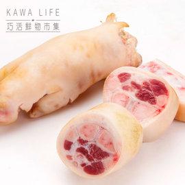 ~KAWA巧活~能量豬 前足切塊
