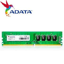 ~HD 3C~ADATA 威剛 4G DDR4~2400 RAM 桌上型記憶體