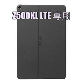【原廠精品】ASUS ZenPad 3S 10 LTE Folio Cover (Z500KL) 原廠皮套