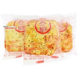 【吉嘉食品】泰鄉-蘇打餅(胡椒)-單包裝/奶素 600公克130元,另有青蔥、紫菜口味{WV01-1:600}