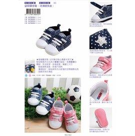 【紫貝殼】『FB02-1』聖哥 Newstar 幼兒學步鞋/嬰兒鞋/寶寶鞋