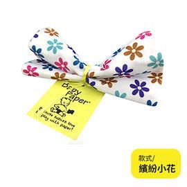 ~衛立兒 館~美國Baby Paper寶寶響紙安撫方巾~繽紛小花