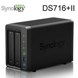 ~尾盤降價必搶!Synology群暉科技 DS716 II 2Bay NAS 儲存伺服器