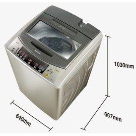 ~~小志家電~~ Panasonic 國際牌 15kg 超強淨洗衣機 NA~168VBS~