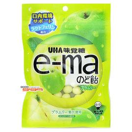 【吉嘉食品】UHA味覺糖 e-ma青蘋果水果喉糖(袋裝)1包70元,另有青葡萄口味{4514062260877:1}