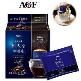 下殺  AGF Maxim華麗濾式咖啡~喫茶店濃郁14入 112g グブゲシ贅沢ス珈琲店