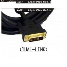 LPC~1888 HI~SPEED DVI 25公公 24 1  長度3米  DUAL~L