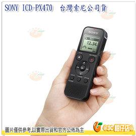 ^~6期0利率 ^~ SONY ICD~PX470 錄音筆 4GB 索尼 貨 可擴充 MP