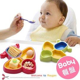 兒童造型餐盤 飛機造型 立體造型 卡通餐具 兩色可挑【HH婦幼館】