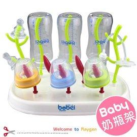 嬰兒樹形奶瓶架 奶瓶晾乾架 奶瓶收納架 【HH婦幼館】