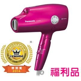 ~ 品~Panasonic EH~CNA96奈米水離子吹風機^( 購回^)