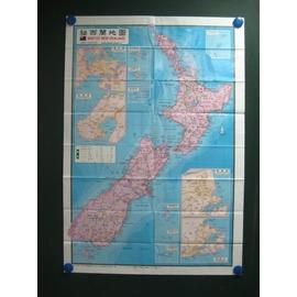 ~友客里~  1地圖~  中英文版~79X55cm~ 澳洲全國地圖 Australia~紐