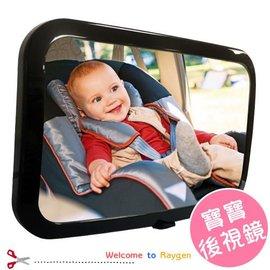 新款BABY安全座椅觀察鏡 車內後視鏡 汽車嬰兒後視鏡 輔助鏡【HH婦幼館】