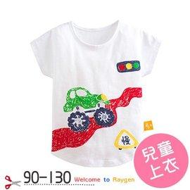 春夏薄款 男寶寶 竹節棉 上衣 90-130 【HH婦幼館】