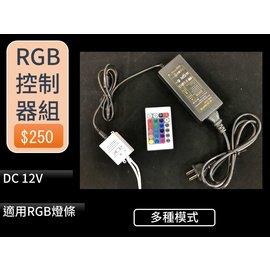 ^(睿安照明^) ^!新品 ^!5050 高亮度 5米LED燈條 300晶 DC 12V