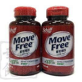 Schiff Move Free 葡萄糖胺錠加強型80錠 瓶^~1瓶^(即期 專案^)