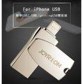 ~2017新品~JOYROOM Lightning 雙用 iphone USB 2.0 i