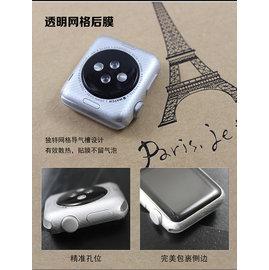 【APPLE Watch Nike+】38mm智慧型手錶包邊網格氣巢後膜保護貼/有效散熱/專用