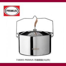 探險家戶外用品㊣738005 PRIMUS 不鏽鋼鍋(5公升) 湯鍋 飯鍋 白鐵鍋 炊具 鍋具 火鍋