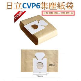 10片◆副廠◆日立吸塵器專用◆集塵紙袋《CV-P6/CVP6》適用機種:CV-AM14、CV-T46、CV-T40、CV等機種