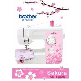 【日本 brother】實用型縫紉機AS-1430S 櫻花機限定款 ◤贈送縫紉初級課程卷+教學光碟◢