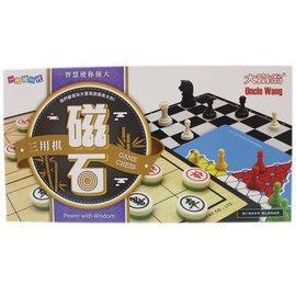 大富翁 磁石三用棋(大) G606