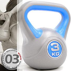 KettleBell運動3公斤壺鈴(6.6磅)3KG壺鈴 C171-1803拉環啞鈴搖擺鈴.舉重量訓練.重力健身器材.推薦哪裡買