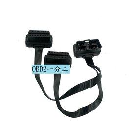 新竹市 迷你藍牙/藍芽 Bluetooth OBD OBD2 一分二 Y型 16芯通電 延長線 扁線 分接線