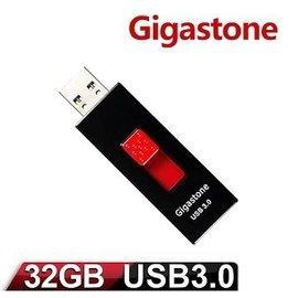 Gigastone 立達 U301 32GB USB3.0 伸縮隨身碟