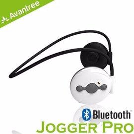 無線藍芽4.0技術Avantree Jogger Pro 防潑水後掛式 藍牙耳機~白^(