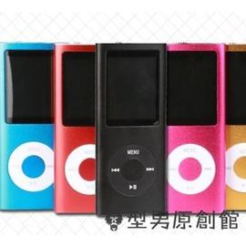 錄音筆蘋果mp3mp4播放器迷你有屏跑步 型MP3無損外放插卡錄音筆()TWN17 酷咖