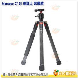 ^~ 12期0利率^~ Marsace C15i 瑪瑟士 碳纖維 龍紋限定版 反折 三腳架