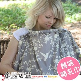 媽媽哺育餵養用品 全棉哺乳巾 罩衣 多功能授乳巾 母乳喂養 【HH婦幼館】
