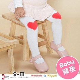 春季 女童 膝蓋愛心褲襪 連褲襪 全棉 防滑膠底 S-M 【HH婦幼館】