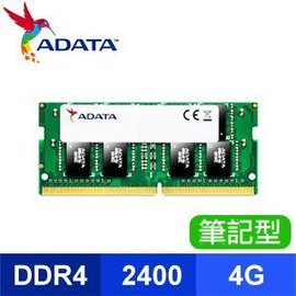 ~HD 3C~ADATA 威剛 NB 4G DDR4~2400^(筆記型記憶體^)