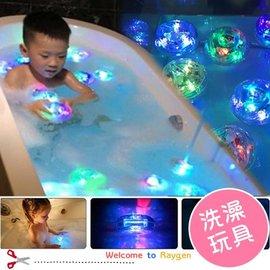 兒童浴缸燈 浴室發光玩具 七彩燈洗澡玩具【HH婦幼館】