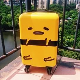 蛋黃哥拉桿箱萬向輪行李箱可愛旅行箱卡通18寸皮箱懶蛋蛋TWN17 Dudubobo