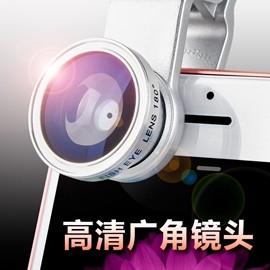 手機廣角微距魚眼鏡頭三合一套裝iPhone6單反拍照相外置7攝像N17 Dudubobo
