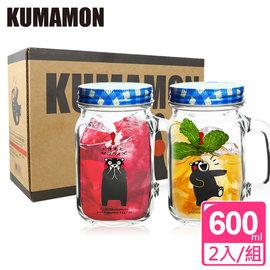 ~KUMAMON熊本熊~梅森玻璃杯600ml~2入 組