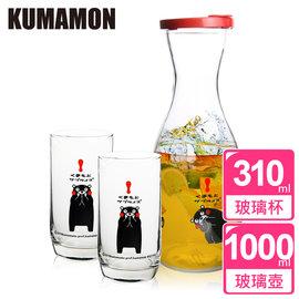 ~KUMAMON熊本熊~玻璃壺杯組 1000ml~1 310ml~2